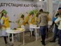Выставка Картофель-2016